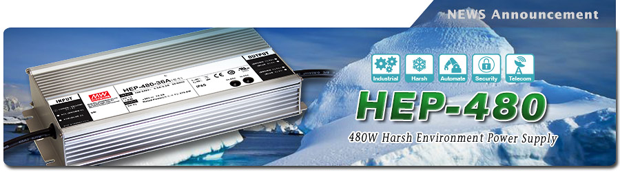 HEP-480 Series ~ 480W Harsh Environment Power Supply